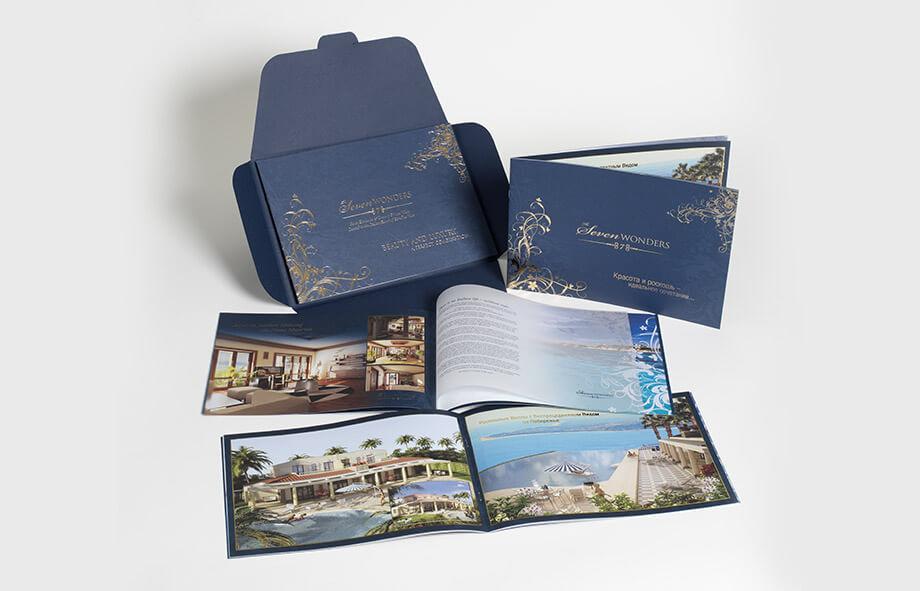 Premium Paper Bespoke Brochure